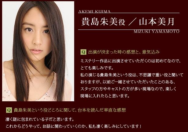 himura_kijima