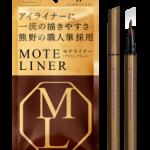 奈良・熊野の筆職人が生んだ魅力のアイライナー!!フローフシ モテライナー