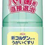 新型コロナウイルスの症状や感染経路、潜伏期間、予防対策!日本初の感染者は神奈川県の中国人